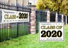 Graduation Banner and Yard Sign