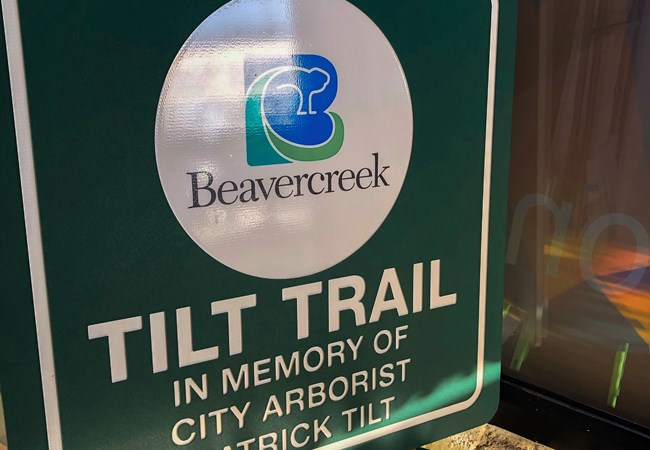 Colorcore Park Sign | Beavercreek City Parks | Park Signs | Exterior Signs | Plaques | Government and Municipal Signs | Beavercreek, OH